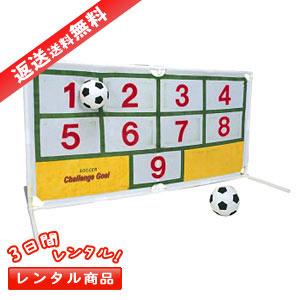 ゲーム サッカー 無料