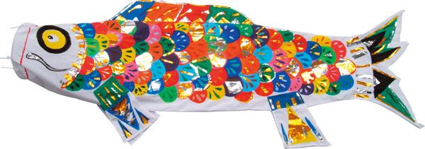 こどもの日】 鯉のぼり・藤 ... : こいのぼり ペーパークラフト : すべての講義